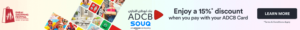 Payment with ADCB Card