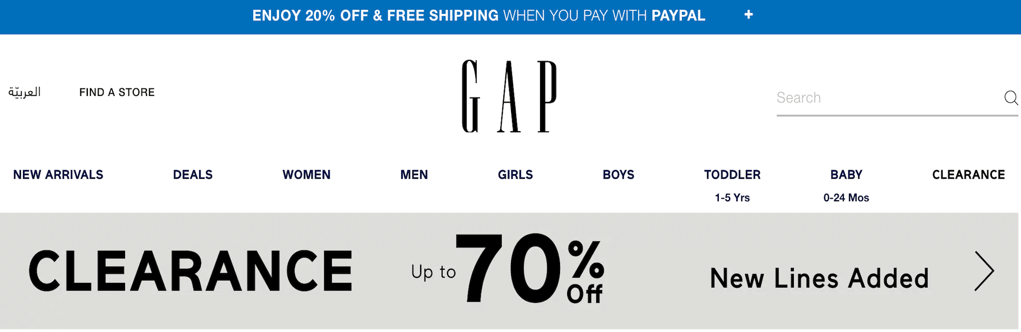 Gap Discount Code & Offers