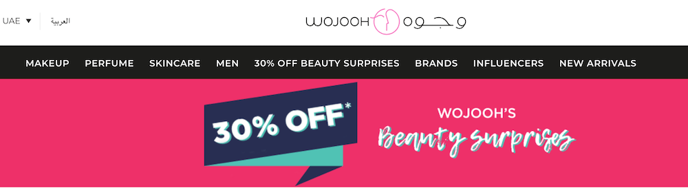 Wojooh Coupon Code