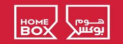 Home Box Coupons